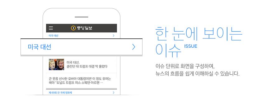 notice_pc_03.jpg
